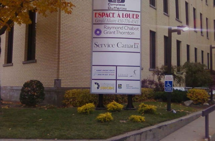 Complexe dufferin granby lettrage richard for Chambre commerce granby